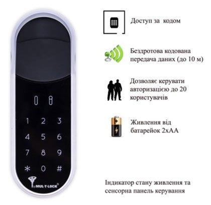 Электронный считыватель MUL-T-LOCK ENTR Touchpad