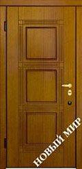 металлические двери серии «Новосел» купить