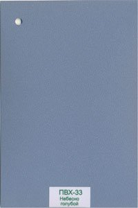 ПВХ-33 Небесно голубой