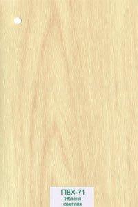 ПВХ-71 Яблоня светлая