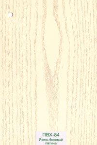 ПВХ-84 Ясень бежевый патина