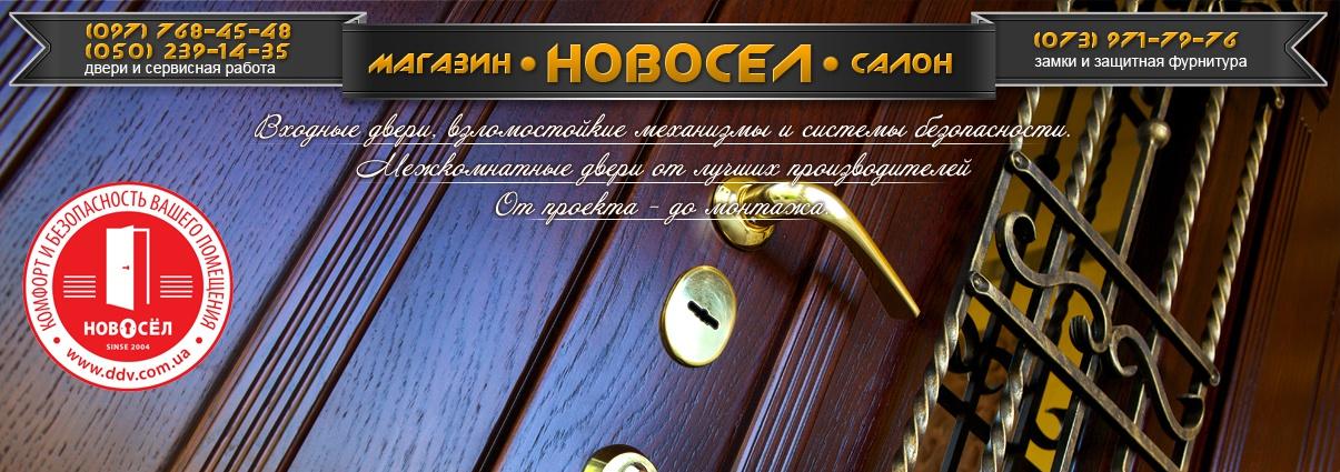 Купить кирпичный дом, Пушкин — Продажа домов на Flatfyru